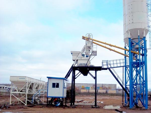 concrete plant for sale