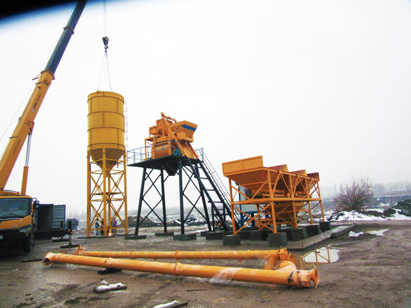 stationary concrete batching plant for sale