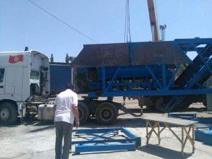 Sending Plant to Kyrghyzstan