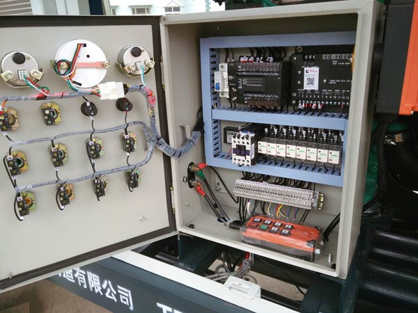 control system of small concrete pump