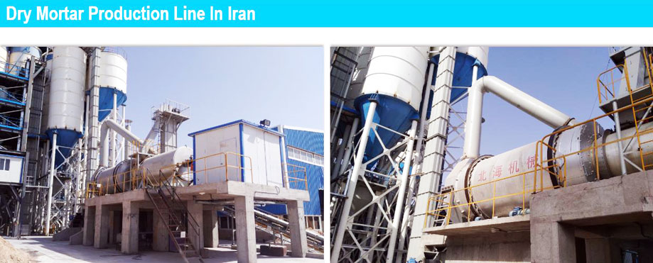 Big Dry Mortar Plant In Iran
