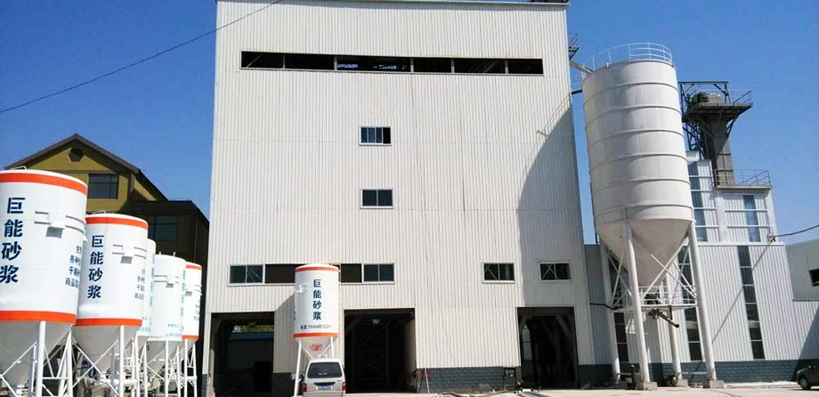 tile adhesive mixing plant